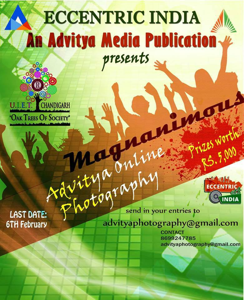 Advitya Onine Photography Competition - Last Date Feb 6, 2014