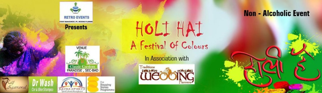 Holi Hai - A Festival of Colours in Hyderabad on March 17, 2014