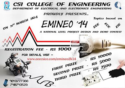 National Level Project Design Demo Contest in Ooty on March 21, 2014