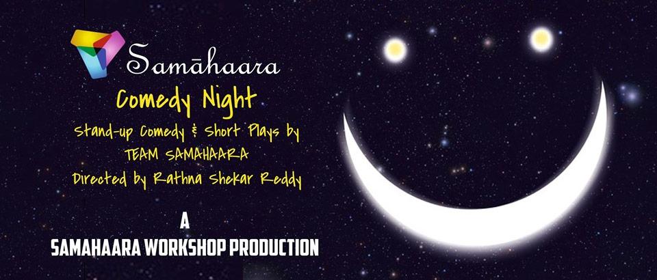 Samahaara Comedy Nights in Hyderabad on February 28, 2015