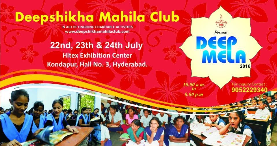 Deep Mela 2016 - Exhibition in Hitex from July 22-24, 2016