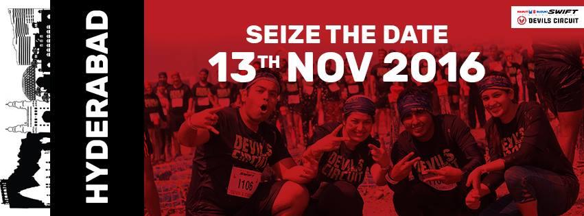 Devlis Circuit in Hyderabad on November 13, 2016