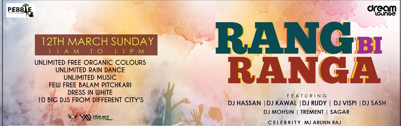Rang Bi Ranga Holi Festival 2017 in Bengaluru on March 12, 2017