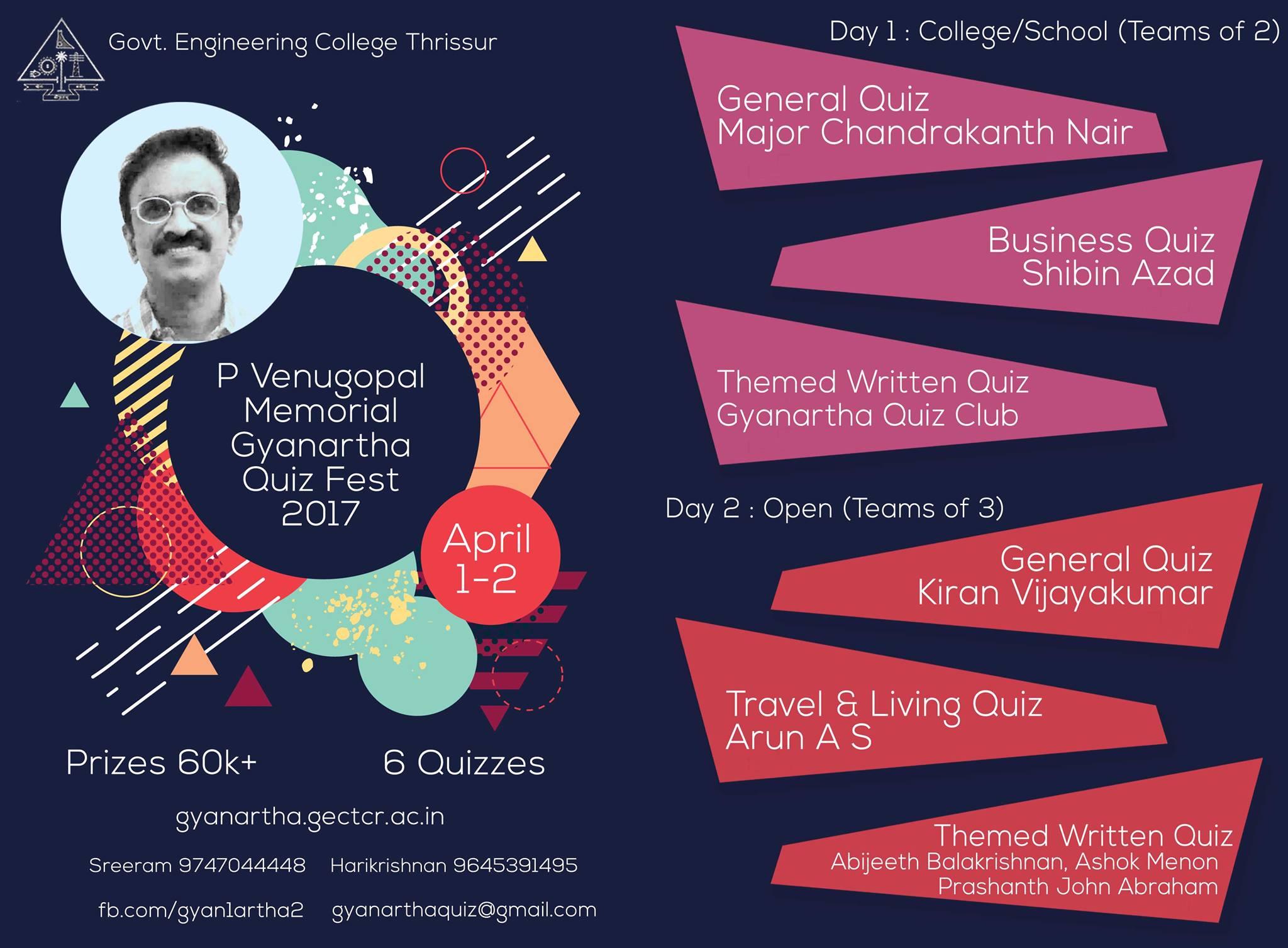 P Venugopal Memorial Gyanartha Quiz Fest 2017 in Thrissur from April 1-2, 2017