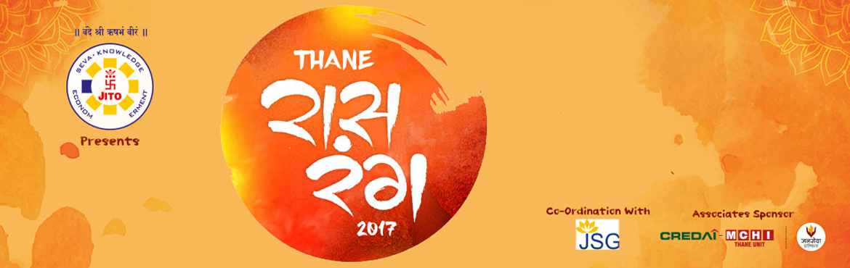 Thane Raas Rang Navratri 2017 in Mumbai from September 21-30, 2017