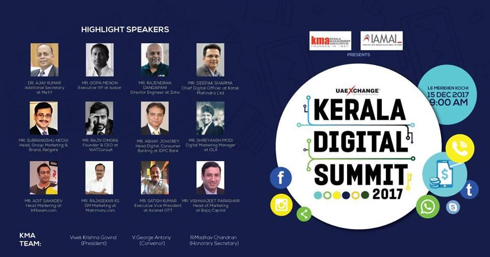 Kerala Digital Summit 2017 in Kochi on December 15, 2017