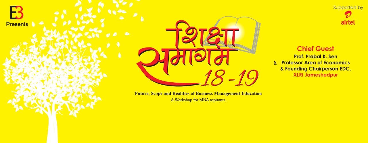 Shiksha Samagam 2018-19 in Hyderabad